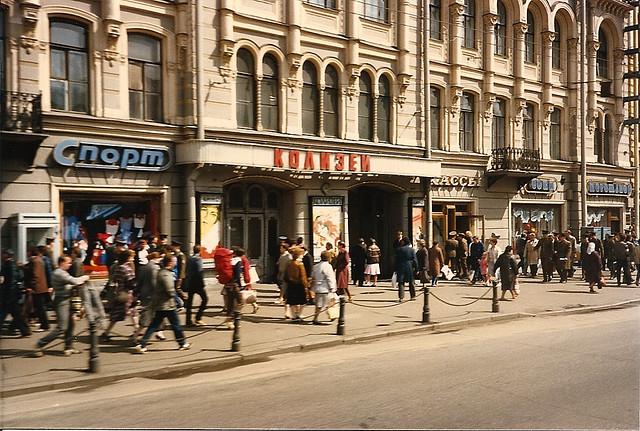 leningrd1980