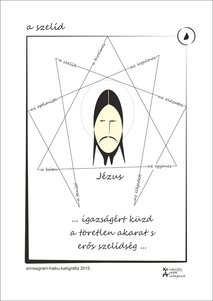 enneagram 8