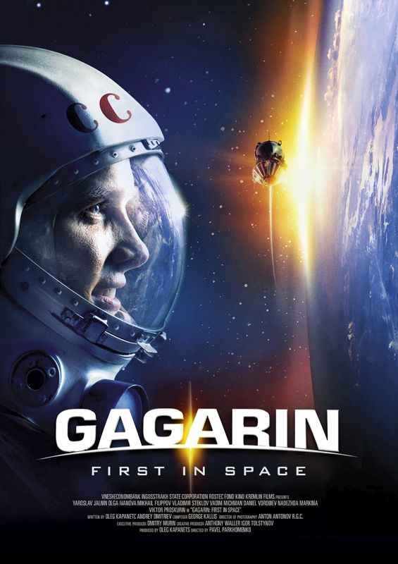 Gagarin - First in space - SWE+FI retail DVD